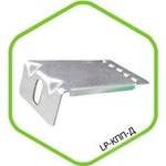 Комплект подвесов LP-КПП-Д потолочный  ДЛИННЫЙ для панели светодиодной ASD — фото 1