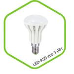 Лампа светодиодная LED-R50-standard 3.0Вт 160-260В Е14 3000К 250Лм ASD — фото 1