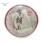 "Пуэр шэн ""Булан Шань (Гора Булан)"" 2012 г. 500 грамм"