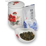 Джу Шань Цзинь Сюань 75 грамм
