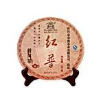 """Красный Чай """"Золотые спирали"""" 357 грамм"""