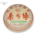 "Шу Пуэр ""Ча Сян Юань"" 2005 г. 400 г"